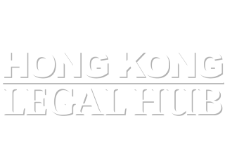 Hong Kong Legal Hub logo