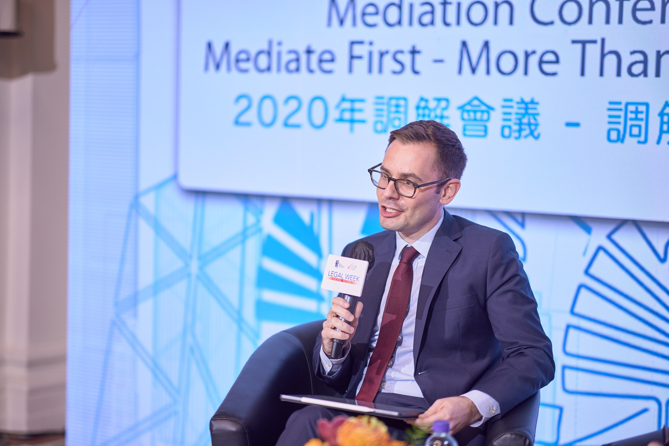 "Mediation Conference 2020 ""Mediate First – More Than You Can Imagine"""